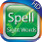 Simplex Spelling with Reverse Phonics icon